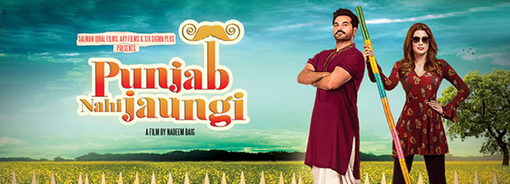 Image result for Punjab Nahi Jaungi movie cover