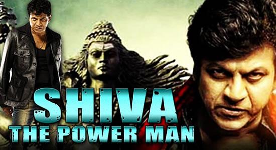 Shiva The Powerman