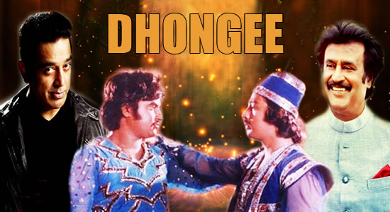 Dhongee (Thillu Mullu)