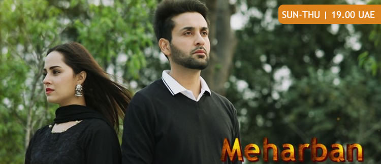 Meherban
