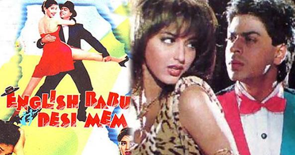 English Babu Desi Mem Trailer - video dailymotion