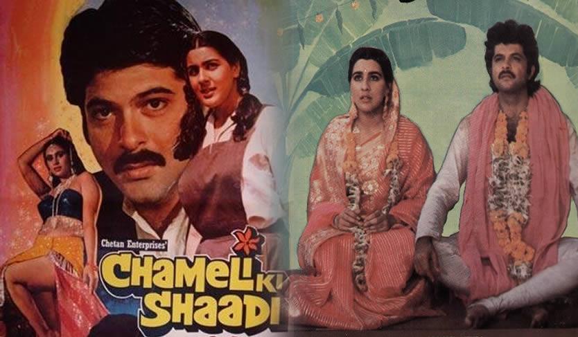 Chameli Ki Shaadi