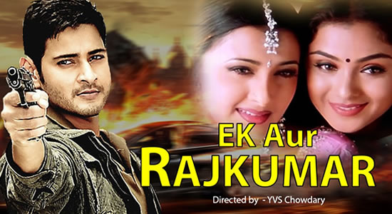 Ek Aur Rajkumar - Khatron Ke Khiladi