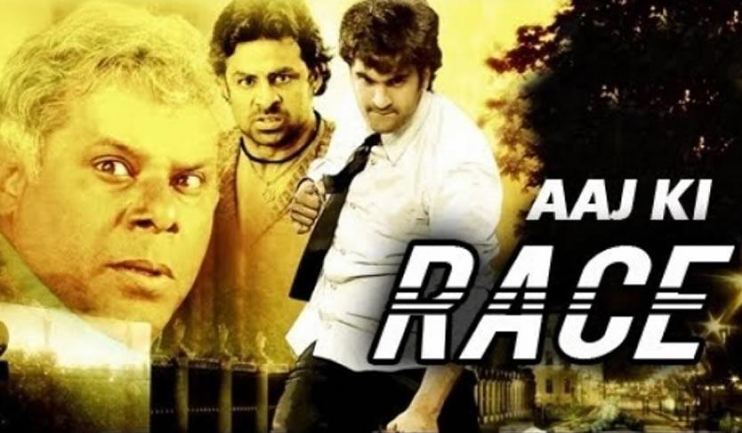 Aaj Ki Race