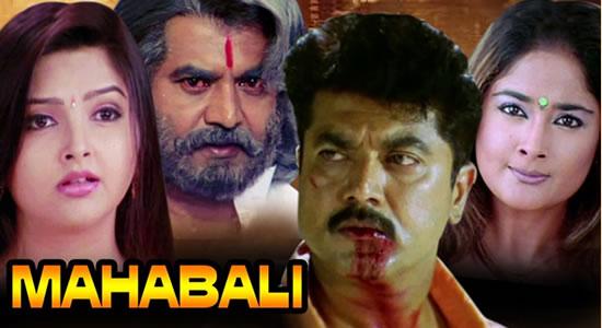 Mahabali