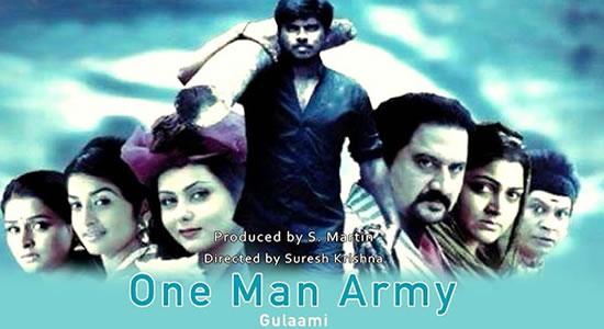 One Man Army Gulaami
