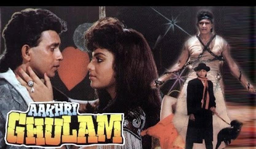Aakhri Ghulam