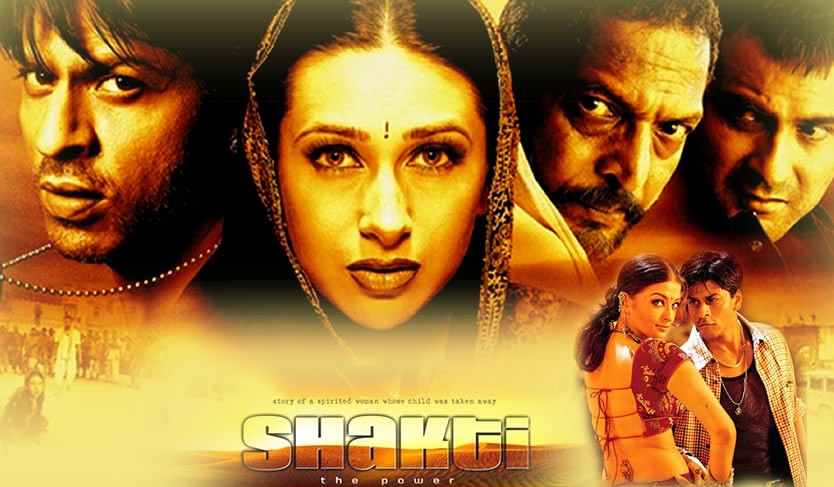 Shakti: The Power