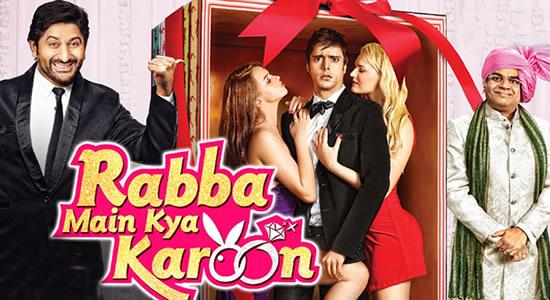 Rabba Mein Kya Karun