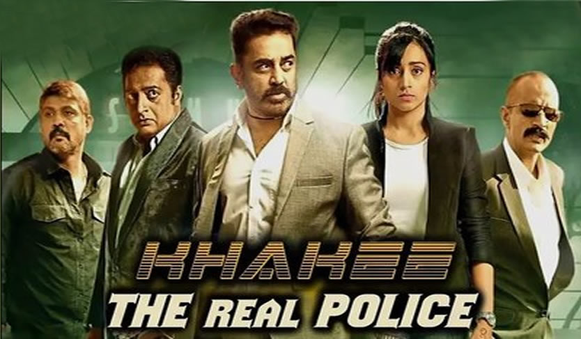Khakee : The Real Police