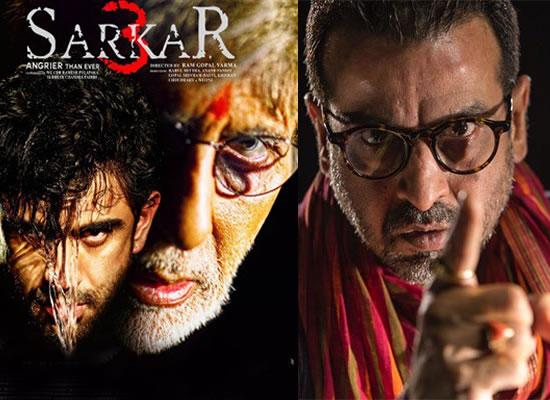 Ronit Roy On Starstop For Film Sarkar 3!
