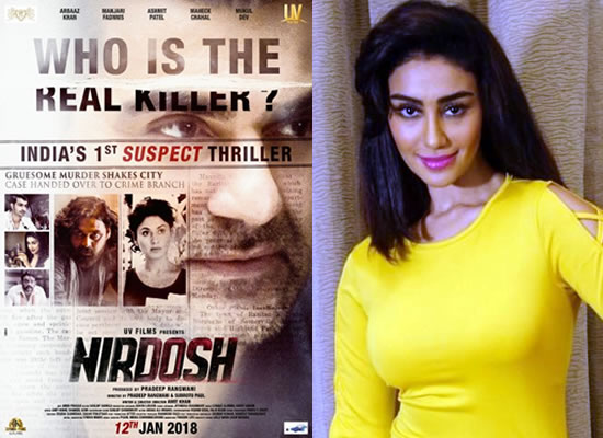Mahek Chahal On Starstop For Film Nirdosh!