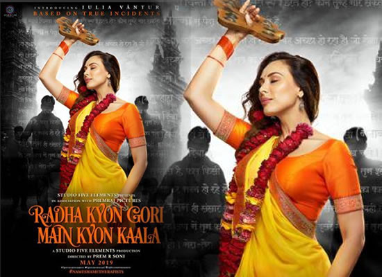 Radha Kyon Gori Main Kyon Kaala's first look with lead star Iulia Vantur!