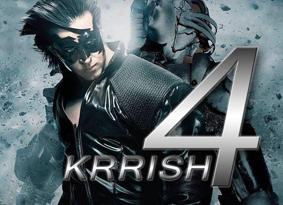 KRISH'S 2020 VISION!