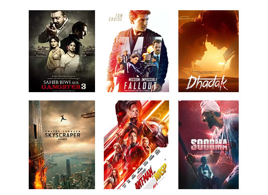 Latest Box Office for this week till 30th July, 2018!