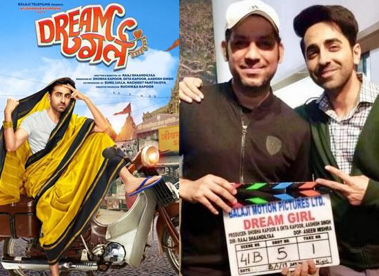 Ayushmann Khurrana makes big revelation on his next movie Dream Girl!