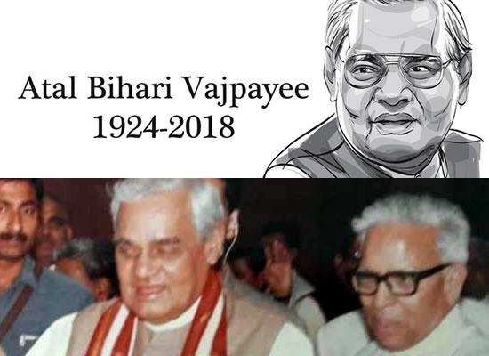 Big B recalls former PM Atal Bihari Vajpayee's memories with his father!