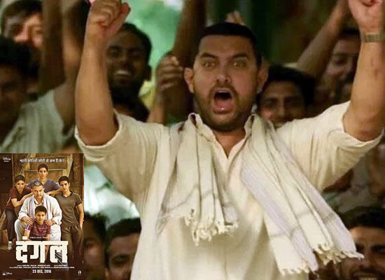 Aamir's Dangal becomes first Indian movie to earn Rs 1,000cr in China!