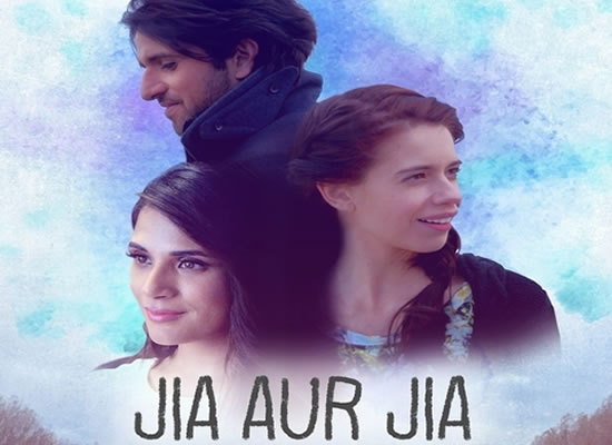 The soundtrack of Jia aur Jia is an average one with an enjoyable song Naach Basanti.