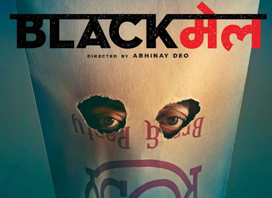 The soundtrack of Blackmail is an average one with a few tuneful numbers!