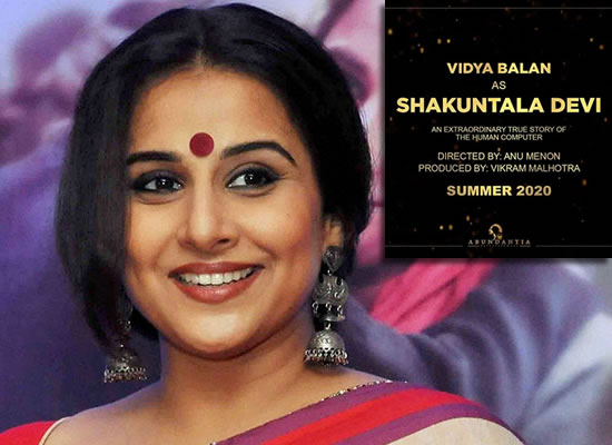 Vidya Balan opens up on essaying the role of math wizard Shakuntala Devi!