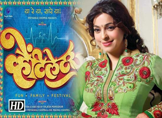Juhi Chawla to star in Gujarati remake of Priyanka's 'Ventilator'!