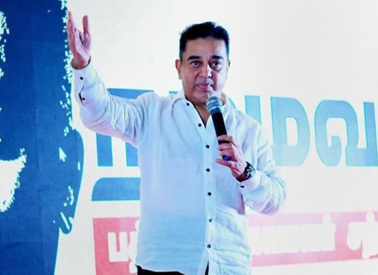 KAMAL GOES FROM ABHINETA TO NETA!