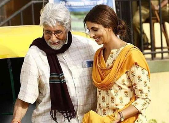 Shweta Bachchan Nanda's heartfelt message for papa Amitabh Bachchan!