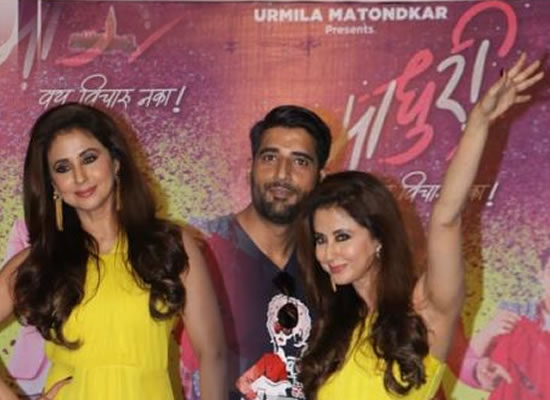Urmila Matondkar and hubby Mohsin Akhtar attend the trailer launch of a film!