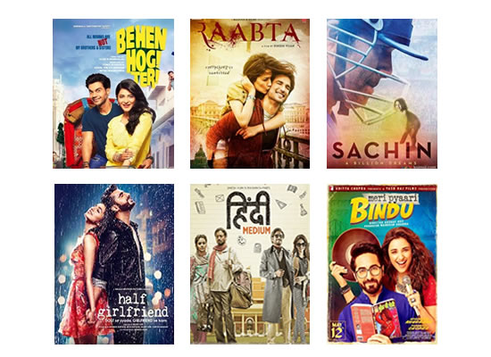 Latest Box Office for this week till 14th June, 2017!