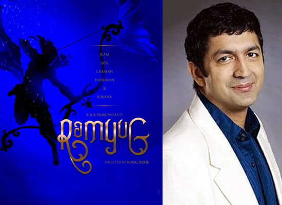 Kunal Kohli reveals about his next film RamYug!