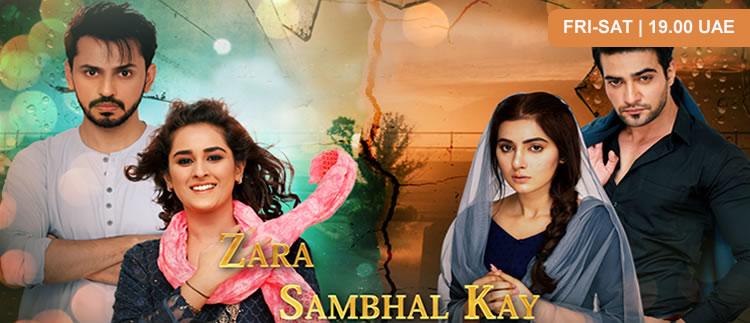 Zara Sambhal Kay