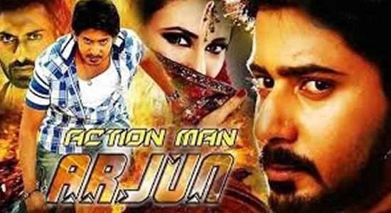Action Man Arjun