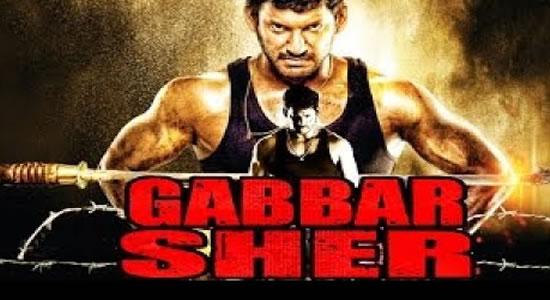 Gabbar Sher (Samar)