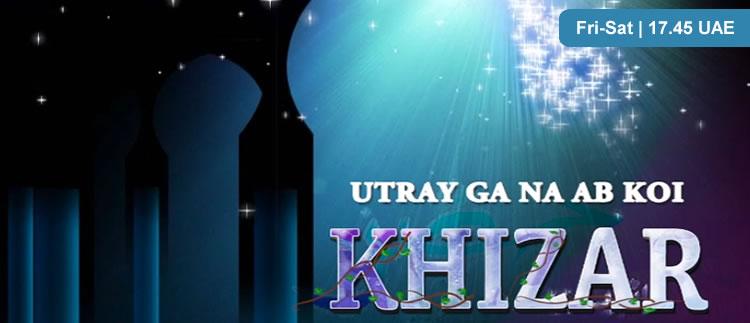 Utray Ga Na Ab Koi Khizar