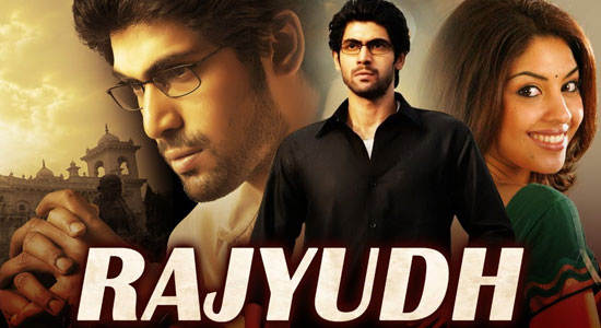 Rajyudh (Leader)