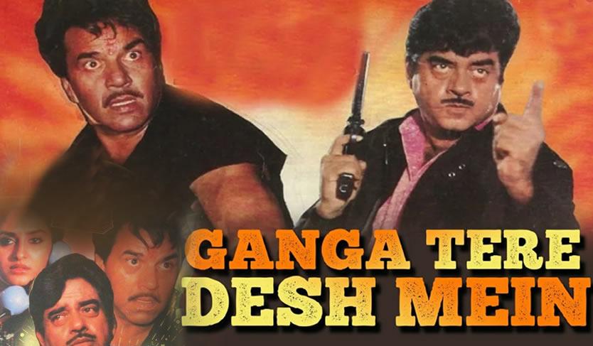 Ganga Tere Desh Mein