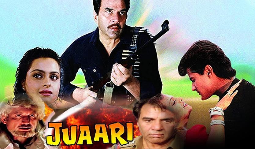 Juaari