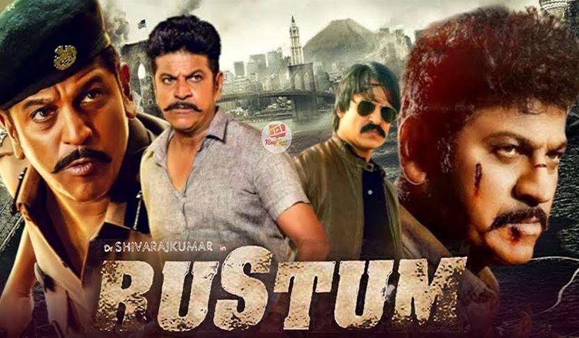 Rustum