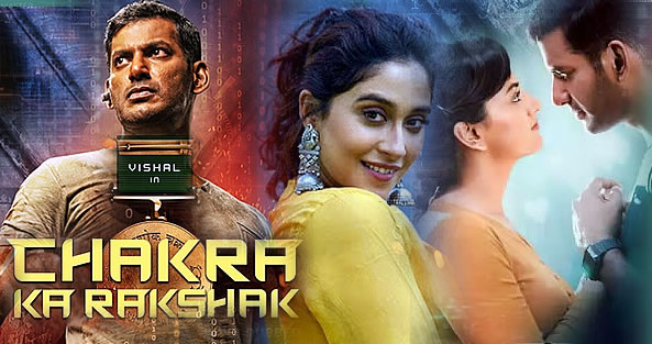 Chakra Ka Rakshak