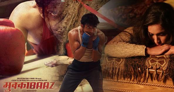 Image result for mukkabaaz movie