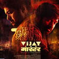 Vijay The Master (Master)