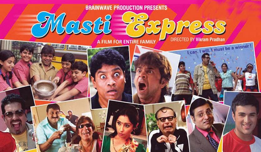 Masti Express