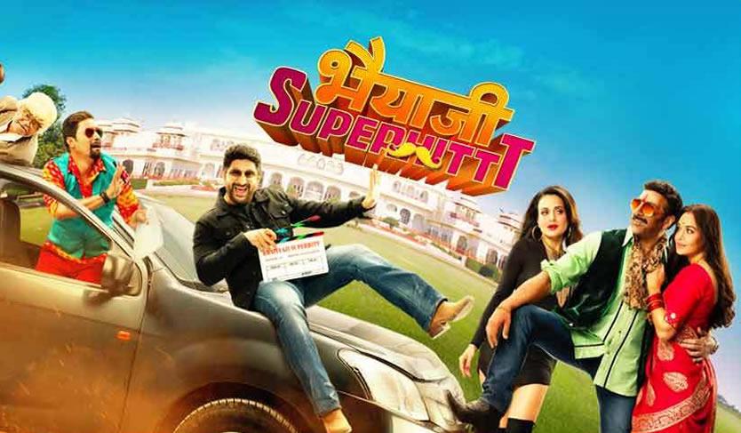 Bhaiaji Superhit