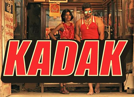Kadak