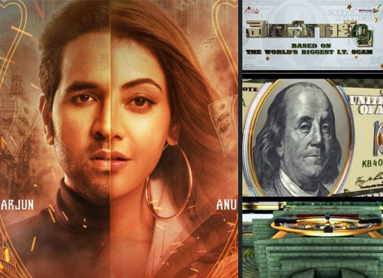 Vishnu Manchu and Kajal Aggarwal starrer Mosagallu's first title motion poster!