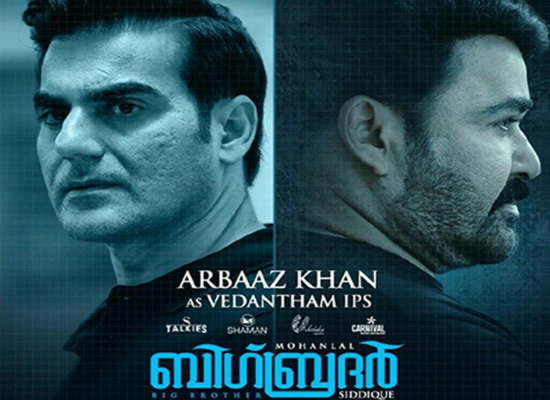 Arbaaz Khan to play the role of IPS officer in Mohanlal starrer Big Brother!