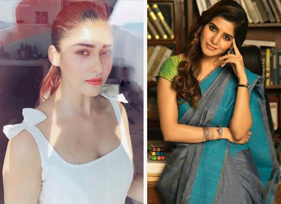 Samantha Akkineni reveals about her first film with Nayanthara!