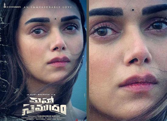 Aditi Rao Hydari's first look from her next Maha Samudram!