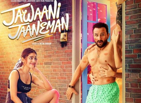 Saif Ali Khan starrer Jawaani Janeman to release in Saudi Arabia!